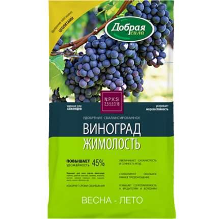 Удобрение Добрая сила Виноград-Жимолость, 0,9 кг
