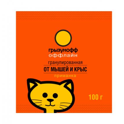 Гранулы Грызунофф от грызунов, пакет 100 г