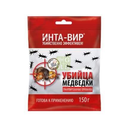 Инсектицид гранулированная приманка от медведки 150г Инта-Вир