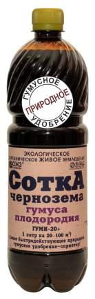Органическое удобрение БашИнком НК031365 Гуми-20 Сотка Чернозема гумуса плодородия 1 л
