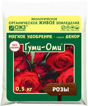 Органоминеральное удобрение БашИнком Гуми-Оми Розы НК031326 0,5 кг
