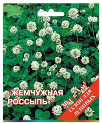 Набор семян Клевер белый Жемчужная россыпь (3 пакета)