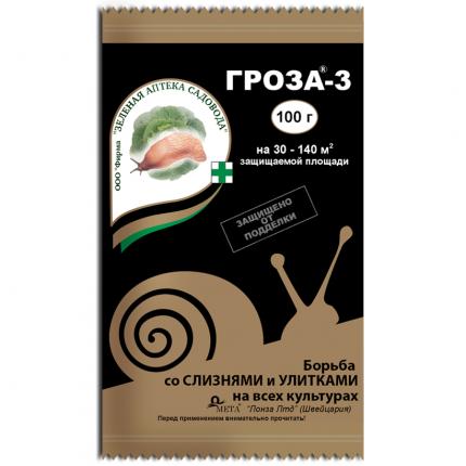 Средство для защиты от слизней улиток Зеленая аптека садовода Гроза-3 Мета НК001273 100 г