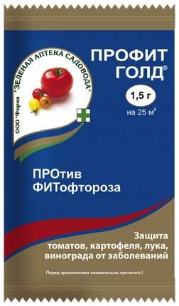 Средство защиты растений от болезней Зеленая аптека садовода НК000266 Профит Голд 1,5 г