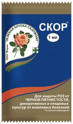 Средство для защиты от болезней комплексное Зеленая аптека садовода Скор НК000224 1 мл