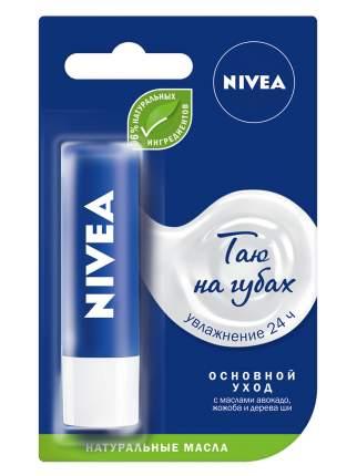 Гигиеническая помада NIVEA Lip Care Классик