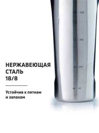 Шейкер BlenderBottle Radian Insulated Stainless 769 мл mate white