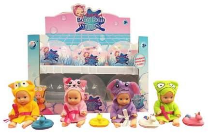 Пупс-куколка в шаре, серия Время купания с акссесуарами в ассортименте