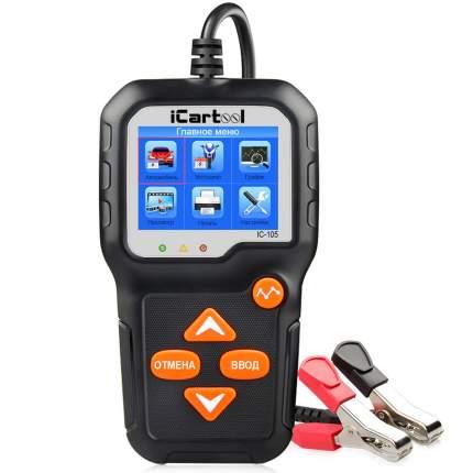 Тестер аккумуляторных батарей для авто и мототехники iCarTool IC-105