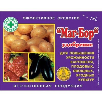 Фитогормон для плодовитости Капитал-ПРОК Маг Бор 2330502 0,2 кг