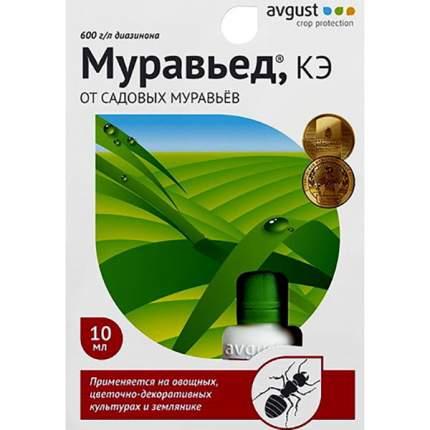 Средство для защиты от садовых муравьев Avgust Муравьед НК000016 10 мл