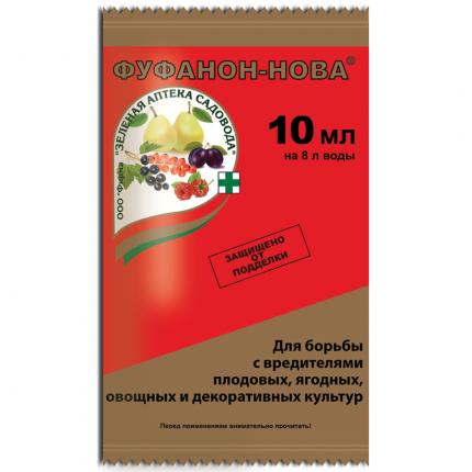 Фуфанон-Нова 10мл ЗАС