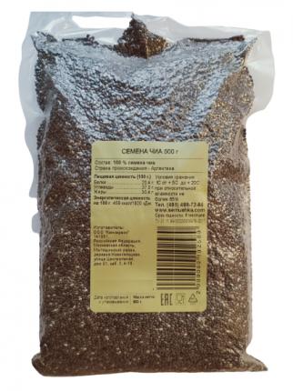 Семена Чиа 500 гр
