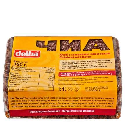 Хлеб Delba цельнозерновой хлеб с семенами чиа и овсом, 360 гр.