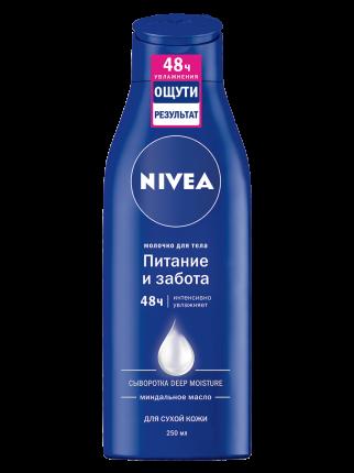 Молочко для тела NIVEA питательное 250 мл