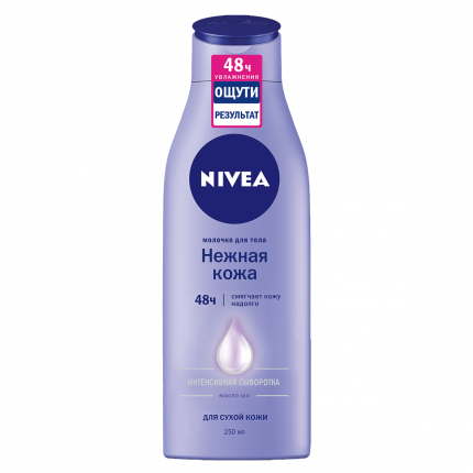 Молочко для тела NIVEA НЕЖНОЕ 250 мл