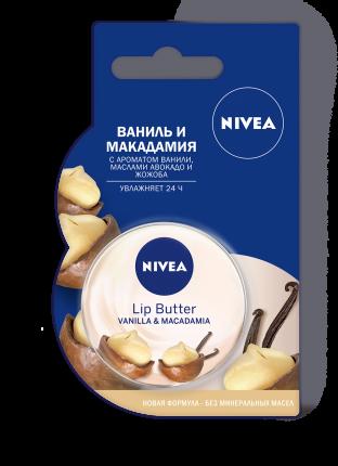 Масло для губ Nivea Макадамский орех и Ваниль 17 г