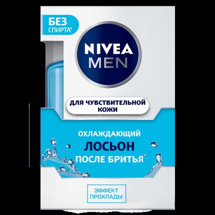 Лосьон после бритья NIVEA охлаждающий для чувствительной кожи 100 мл
