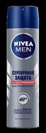 Антиперспирант Nivea Серебряная защита 150 мл