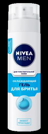 Гель для бритья NIVEA охлаждающий для чувствительной кожи 200 мл