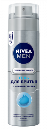 Гель для бритья NIVEA Серебряная защита 200 мл