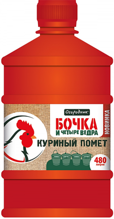 Органоминеральное удобрение Огородник Бочка и четыре ведра куриный помет Уд0201БОЧ07 0,6 л