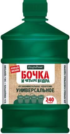 Органическое удобрение Огородник Бочка и четыре ведра гумат калия Уд0201БОЧ06 0,6 л