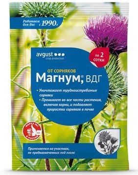 """Средство от сорняков """"Магнум"""", 4 грамма"""