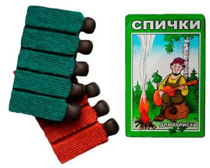 Спички туристические РУЗ Ко 100011 10 шт в упаковке
