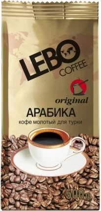 Кофе в зернах Lebo original арабика 500 г