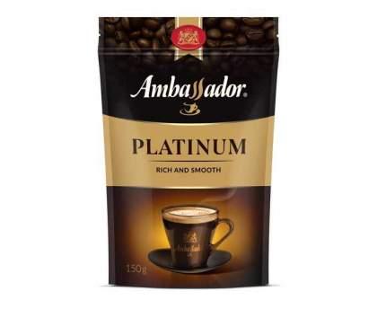 Кофе растворимый Ambassador platinum 150 г