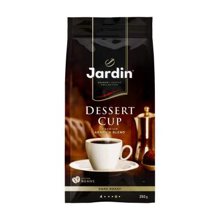 Кофе в зернах Jardin Dessert Cup 250 г