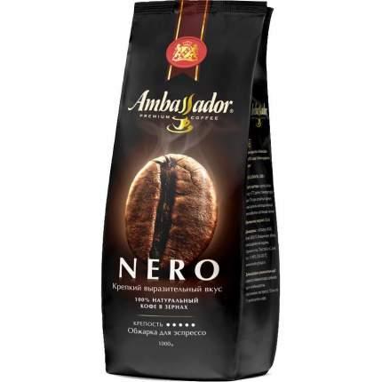 Кофе в зернах Ambassador nero espresso roast 1000 г