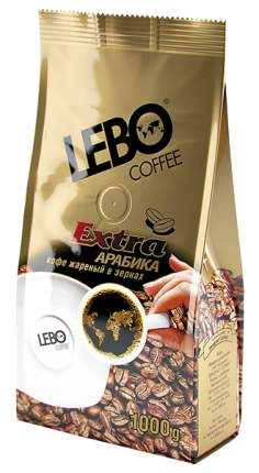 Кофе в зернах Lebo extra арабика 1000 г