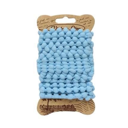 Лента декоративная с помпонами, 5мм, 2м/упак (голубой)
