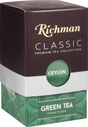 Чай зеленый Richman young hyson 100 г