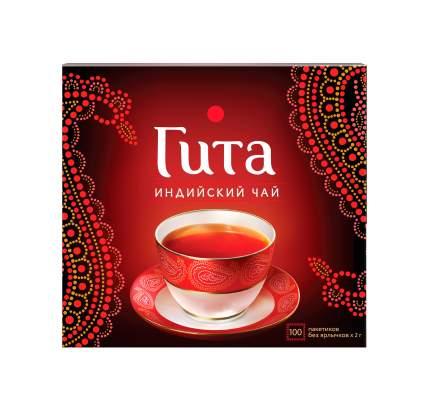 Чай черный Гита Индийский 100 пакетиков без ярлыка