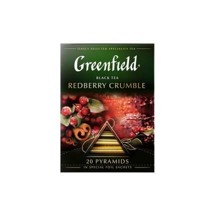 Чай черный в пирамидках Greenfield Redberry Crumble 20 пакетиков