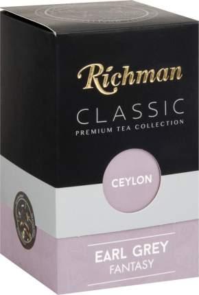 Чай черный Richman ceylon earl grey 100