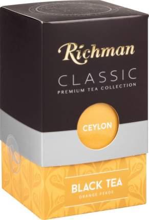 Чай черный Richman orange pekoe 100 г