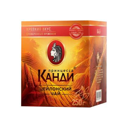 Чай черный листовой Принцесса Канди Цейлонский 250 г