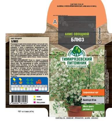 Семена лекарственных трав Тимирязевский питомник Of000132204 Анис овощной Блюз 0,3 г