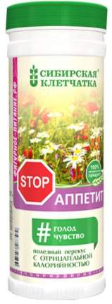 Клетчатка Сибирская stop аппетит 170 г