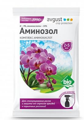 """Жидкое органическое удобрение для орхидей """"Аминозол"""", 2 ампулы по 5 мл"""
