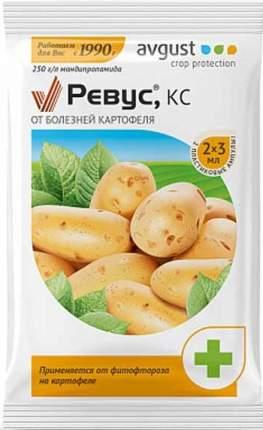 """Препарат от фитофтороза для картофеля """"Ревус"""", 2 пластиковые ампулы по 3 мл"""