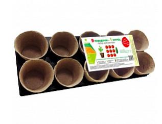 Набор для рассады с торфяными горшками (9 помидоров и 1 огурец)