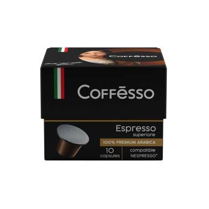 Капсулы Coffesso espresso superiore для кофемашин Nespresso 10 капсул