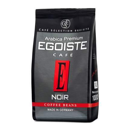 Кофе EGOISTE Noir в зернаx 1000г.