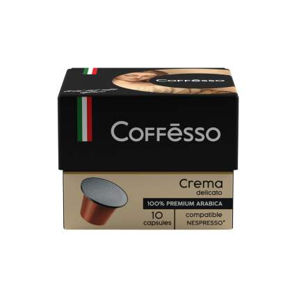 Капсулы Coffesso crema delicato для кофемашин Nespresso 10 капсул