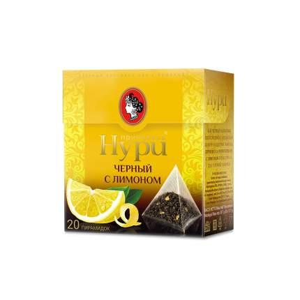 Чай черный в пирамидках Принцесса Нури Черный с Лимоном 20 пакетиков